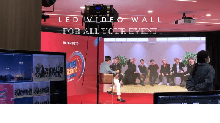 What is an LED Video Wall?